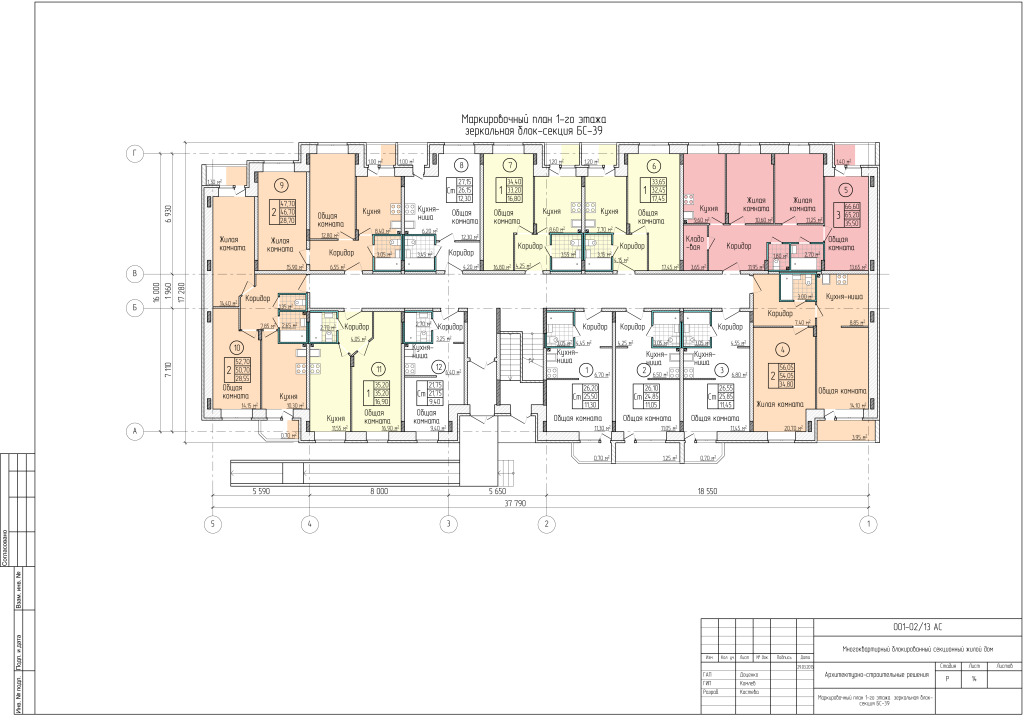 Планировки 1-го этажа (Зеркальная секция)