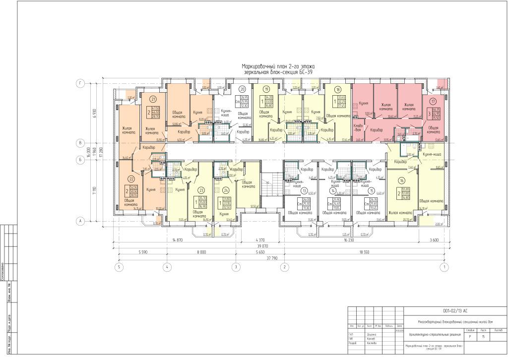 Планировки 2-го этажа (Зеркальная секция)