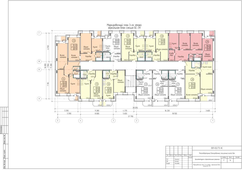 Планировки 3-го этажа (Зеркальная секция)